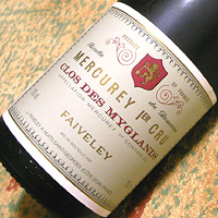 フェヴレイ / メルキュレ・プルミエ・クリュ・クロ・デ・ミグラン '2002'