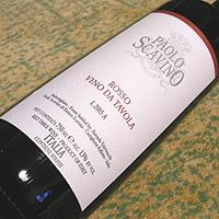 パオロ・スカヴィーノ / ロッソ・ヴィーノ・ダ・ターヴォラ '2005'