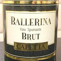 カペッタ / バレリーナ・ヴィーノ・スプマンテ・ブリュット