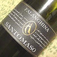 サントマソ / ファランギーナ・デル・ヴェネヴェンターノ '2004'