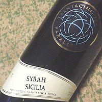 35パラレロ / シラー・シチリア '2005'