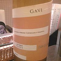フォンタナフレッダ / ガヴィ・デル・コムーネ・ディ・ガヴィ '2007'