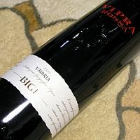 ビジ / ヴィプラ・ロッサ '2006'
