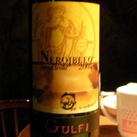 グルフィ / ネロイブレオ・ネロ・ダーヴォラ '2005'