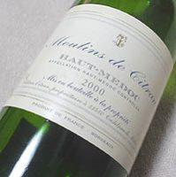 ムーラン・ド・シトラン '2000'