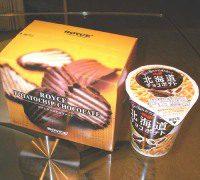 ポテトチップチョコレートと北海道チョコポテト。