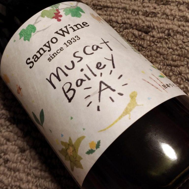 三養醸造 / マスカット・ベリー・A・SV 'NV'